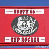ルート66ファニング 世界最大のロッキングチェア
