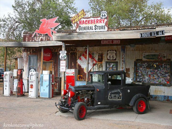 ルート66ハックベリー アリゾナ州